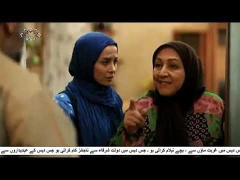 [07] Aafat He Aafat   Season 1   آفت ہی آفت   Urdu Drama Serial