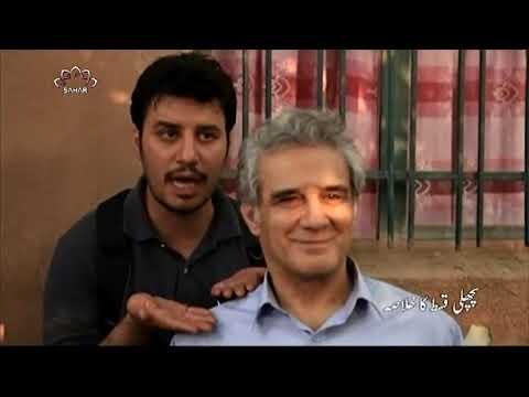 [10] Aafat He Aafat   Season 1   آفت ہی آفت   Urdu Drama Serial