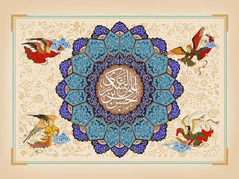 A poem on Imam Hasan al-Askari (a)   Arabic sub English