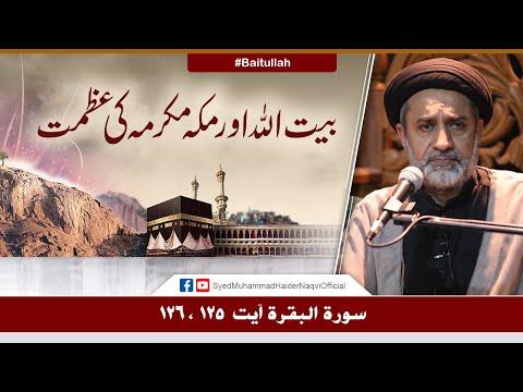 Baitullah Aur Makkah Mukarrama Ki Azmat! | Ayaat-un-Bayyinaat | Hafiz Syed Muhammad Haider Naqvi | Urdu
