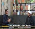 [Talk Show] | ن والقلم | Azadari Sha\'er Elahi | Molana Muhammad Hussain | Host: Syed Mubashir Abbas | Urdu