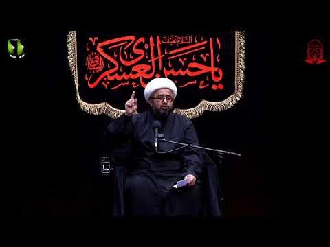[Clip] Wasiyat -e- Imam Hasan Askari (as)   H.I Muhammad Ali Ghayyori   Urdu