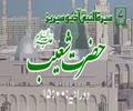 [07]Topic: Prophet Shoaib PBUH | Maulana Muhammad Nawaz - Urdu