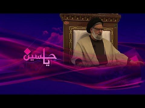 [ Speech P-I] Husband & Wife Roles; Society vs Reality - Maulana Syed Muhammad Rizvi | English