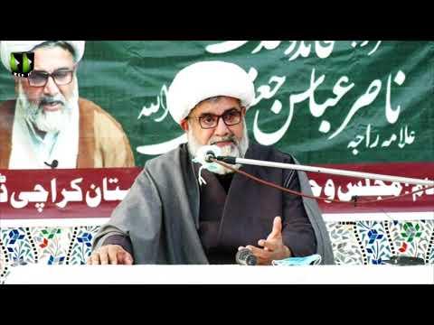 [Fikri Nashist] Current Affairs | Pakistan Wa Aalmi Halaat | H.I Raja Nasir Abbas | Urdu