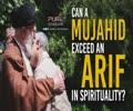 Can A Mujahid Exceed An Arif In Spirituality?   Imam Khamenei & Martyr Qasem Soleimani   Farsi Sub English