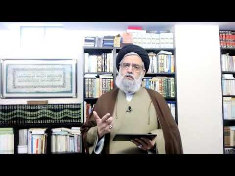 Minority Killings in Pakistan; Capitol Hill Siege; Mankind\'s Rebellious Nature - Maulana Syed Rizvi | English