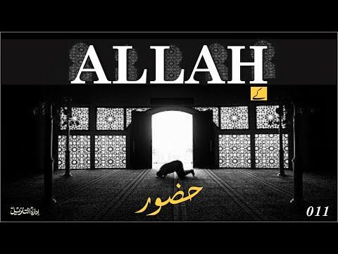 [011] Hifz e Mozoee (Har Roz Quran o Ahlebait(A.S) k Sath | Tamam Kainat Khuda k Huzoor | Dr Syed Ali Abbas