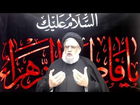 [The Sermon of Bibi Fatima] 12 Benefits of Islamic Teachings - Maulana Syed Muhammad Rizvi | English