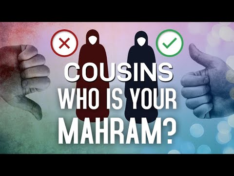Cousins | Mahram Ya Na Mahram | Na Mehram Se Baat Karna In Islam | Holy Shrine of Imam Reza | Urdu