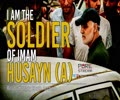 I Am The Soldier Of Imam Husayn (A) | Revolutionary Youth Anthem | Farsi Sub...