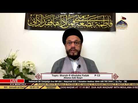 [XIII] Sharah Khutba-E-Fadak - Allama Zaki Baqri | Urdu