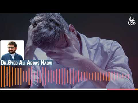 023   Hifz e Mozoee I Mushkilat; Bargah e Ilaahi Mai Aajzi Ka Sabab   Dr Ali Abbas Naqvi   Urdu