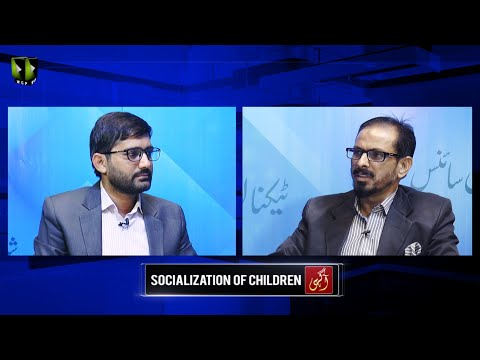 [Talkshow] Aagahi | Socialization of Children | Professor Mehdi Hasan | Urdu