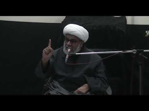 Ayam e Fatimia Majlis e Aza 01   Allama Raja Nasir Abbas   Lahor