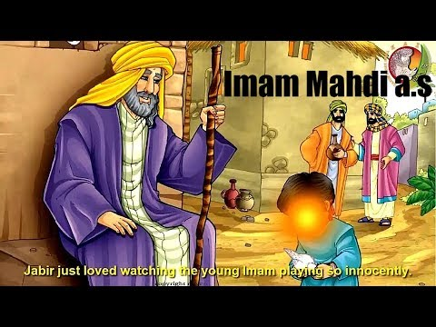 imam Mahdi | Kaz School | 2019 | English
