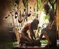 غلامی کا مجسمہ   ولی امرِ مسلمین سید علی خامنہ ای...
