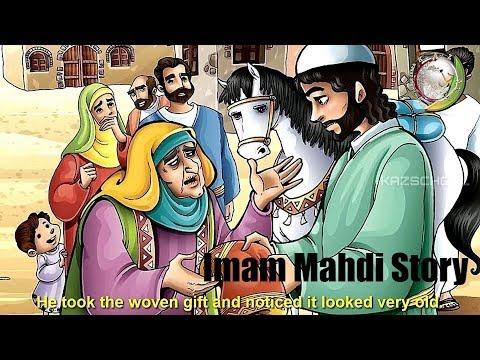 Imam Mahdi a.s   Imam Mahdi Story   Kaz School   Urdu