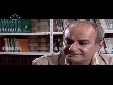 [ Irani Drama Serial ] Itni Jaldi Main Kehan | اتنی جلد میں کہاں - Episode 23 | SaharTv - Urdu