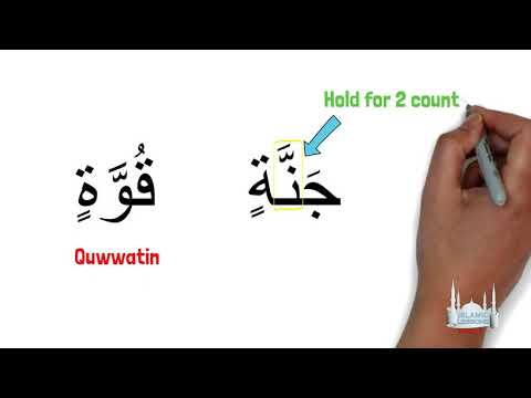 Reading Arabic - The Shaddah - Lesson 11 | English
