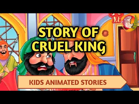 Islamic stories | Cruel King | Kaz school | Islam miracles | Imam Naqi | English