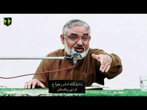 [Zavia | زاویہ] Current Affairs Analysis Program | H.I Ali Murtaza Zaidi | Q/A Session | 23 Mar 2021 | Urdu