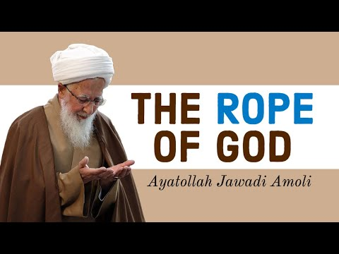 The Rope of God   Ayatollah Jawadi Amoli   Farsi sub English