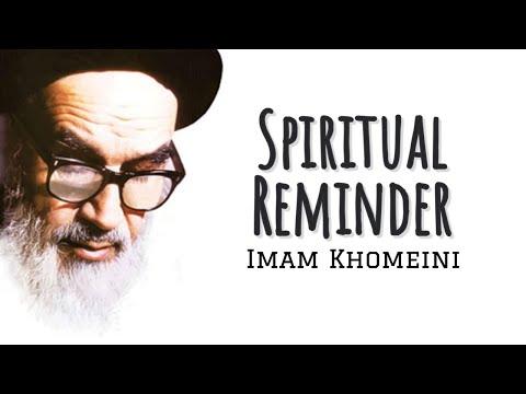 Spiritual Reminder | Imam Khomeini | Farsi sub English