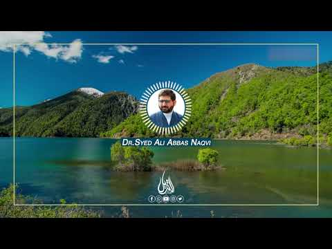 067 | Hifz e Mozoee I قرآن؛ کتابِ ہدایت | Urdu