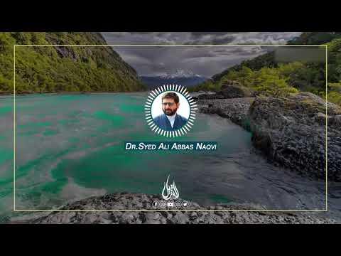 069 | Hifz e Mozoee I قرآن؛ تمام ضروریات بشر کو بیان کرنے والا | Urdu