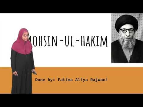 Know Your Ulema Project | Ayatullah Mohsin-ul-Hakim | Fatima Aliya Rajwani | English