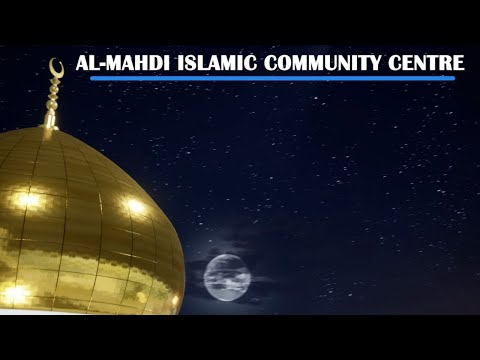 AlMehdi Islamic Centre Toronto 1442 PIX | Tilawat | Reflections On The Month Of Ramadhan | Sayyid Hussain Makke I Tafsir Sur Alaq I Syed Zaki Baqri I Eng/Urdu