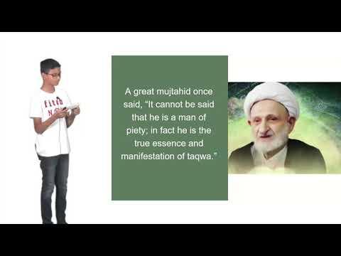 Know Your Ulema Project | Ayatullah Bahjut | Mikhail Nasser | English