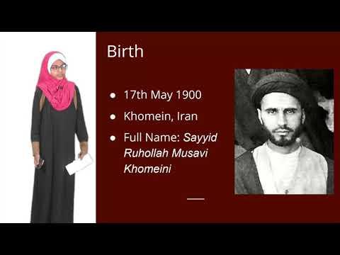 Know Your Ulema Project | Ayatullah Khomeini | Sakinah Yusufali | English