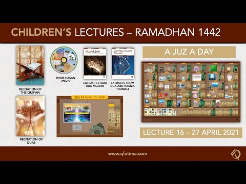 Month Of Ramadhan 1442   Children Lecture PXVI   Quran Recitation & Short Duas   English