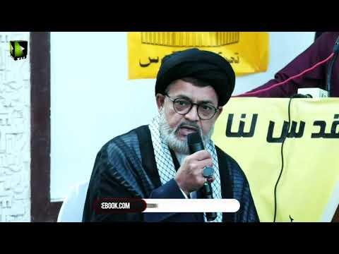 [Speech] Azadi Al-Quds Conference | Moulana Razi Haider | Mah-e-Ramzaan 1442 | Urdu