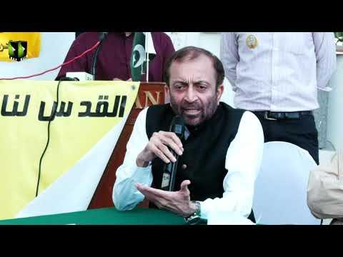 [Speech] Azadi Al-Quds Conference | Janab Farooq Sattar | Mah-e-Ramzaan 1442 | Urdu