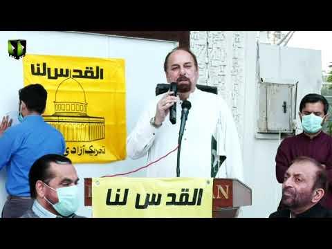 [Speech] Azadi Al-Quds Conference | Janab Aftab Jhangeer | Mah-e-Ramzaan 1442 | Urdu