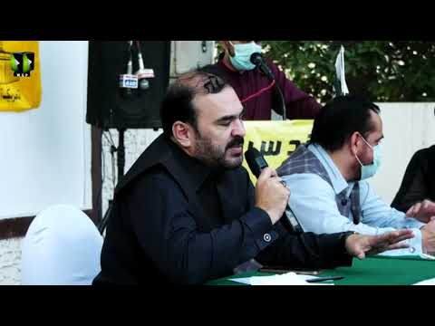 [Speech] Azadi Al-Quds Conference | Janab Israar Abbasi | Mah-e-Ramzaan 1442 | Urdu