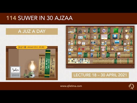 [Introduction To Quran City Of Q Fatima] Juzz 17 Of Holy Quran | English