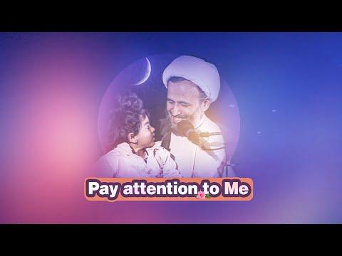 [Clip] Pay attention to Me   Agha Ali Reza Panahian   Farsi Sub English