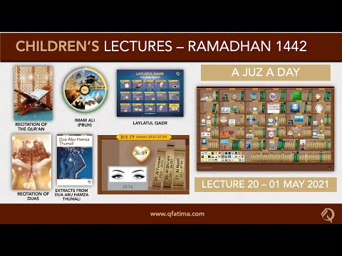 Month Of Ramadhan 1442 | Children Lecture PXX | Quran Recitation & Short Duas | English