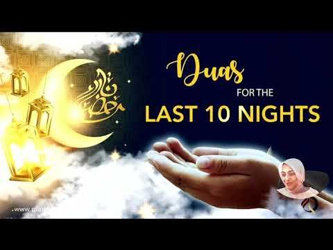 [Dua] Dua for the last 10 nights of Ramzan   Arabic
