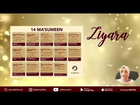 Daily Ziyara | Arabic