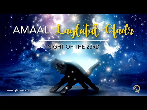[Laylatul Qadar Time Management] Qur\'an Amaal for Laylatul Qadr 23rd Night | English