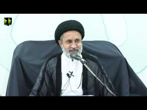 [8 Audio] Tafsir Surah -e- Baqrah Ke Muntakhib Aayat | H.I Muhammad Haider Naqvi | Mah-e-Ramzaan | Urdu