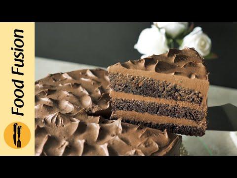 [Quick Recipe] Eid Special Moist Chocolate Cake - English Urdu