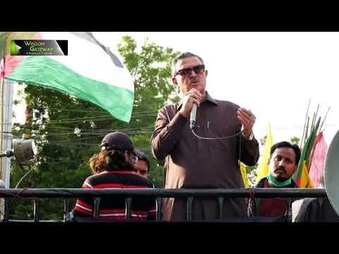 [Speech] Youme America Murdabad Rally   Janab Arshad Wohra   16 May 2021   Karachi   Urdu
