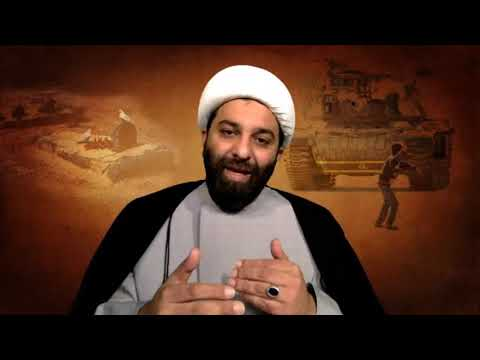 [Majlis] Jannatul Baqi Aur Palestine Intifada   Shaykh Ali Qumi   Urdu