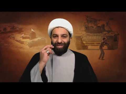 [Part 5] Sufiyaniat   Maulana Shaykh Ali Qummi   Urdu